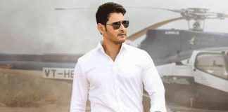Superstar Mahesh Completes his 19 years successful career as Hero