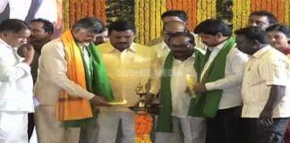 Chandrabbau Naidu to participate in Satya Sai Baba Jayanthi Celebrations