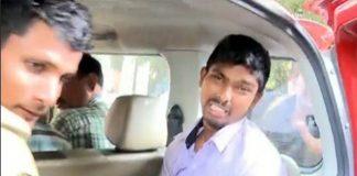 YS Jagan Attack Accused Srinivas Rao Remand Extend