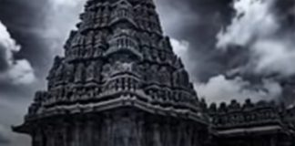 Mysterious Lord Shiva Temple Built By Ghosts near bangalore