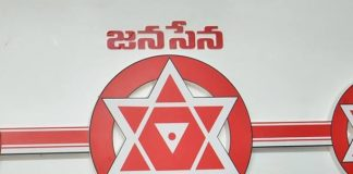 JanaSena election symbol Glass Tumbler