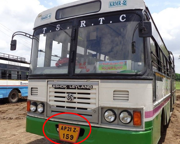Wondered what 'Z' on RTC buses stands for?