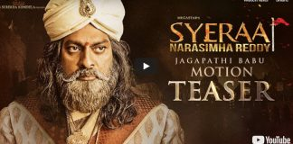 jagapati-babu-first-look-in-syeraa-narasimha-reddy