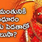 Do you know why Hanuman likes sindhur
