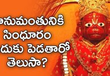 Do you know why Hanuman likes sindhur