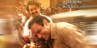 ntr mahanayakudu trailer releasing today