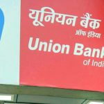 181 specialist officers in union bank