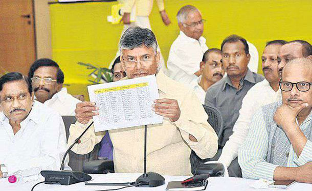 tdp candidates first list released