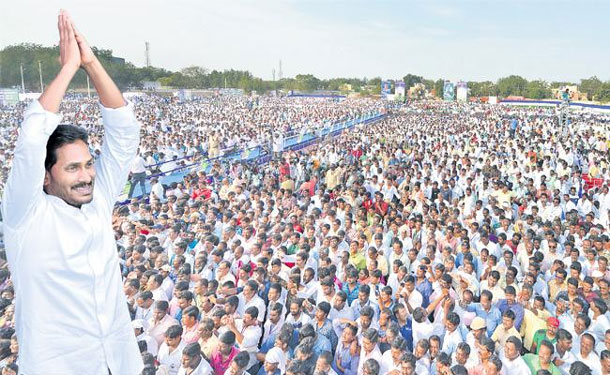 YSRCP will win in next elections, survey report by CPS