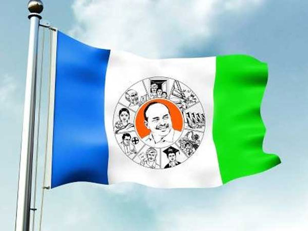 ministers list in jagan cabinet goes viral
