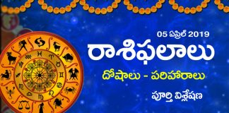 05th Aril 2019 Friday Horoscope