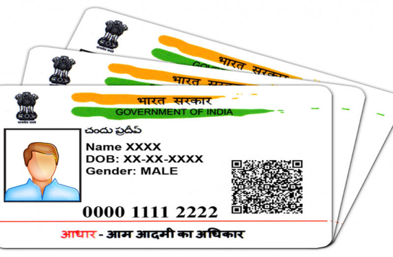 How to update aadhaar details without mobile number linking