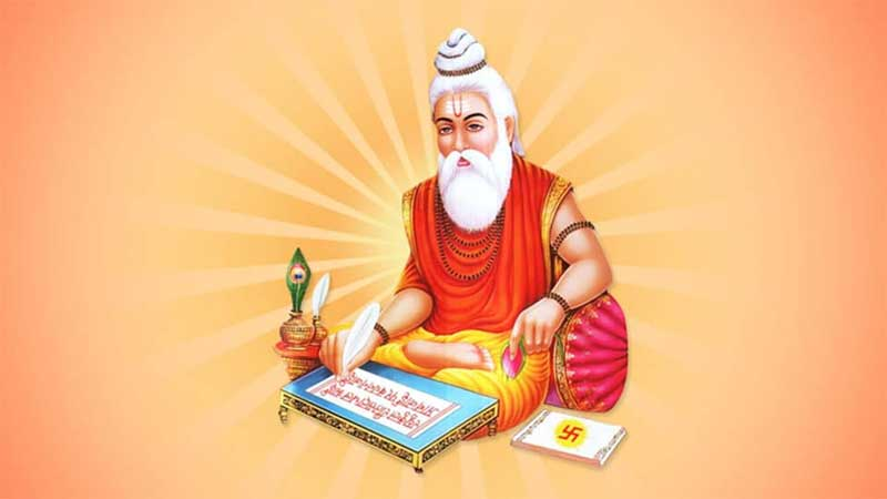 ramayanam balakanda, how valmiki got that name?