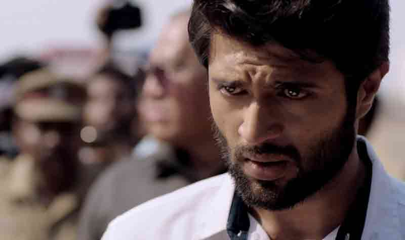 Vijay devarakonda love breaks up