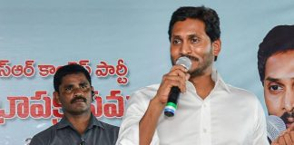 ys jagan Good News For unemployed