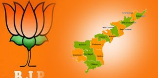 our Andhra Pradesh former MP's leaders join BJP