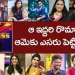 Rohini Eliminated Bigg Boss 3 Telugu 4th Week Because That Love Story