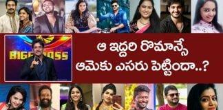 Rohini Eliminated Bigg Boss 3 Telugu 4th Week Because That Love Story