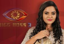 Bigg Boss 3 Rohini Reddy Shocking Comments