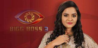 Bigg Boss 3 Rohini Reddy Shocking Comments