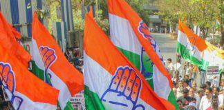 V Hanumantha Rao Indicate Change The Party