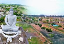AP Capital Moving to Donakonda from Amaravati