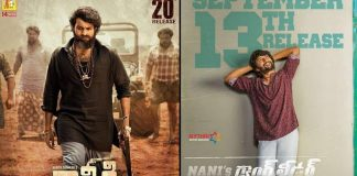 Valmiki postponed to September 20 avoids a clash with Nanis Gang Leader