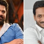 Prabhas Sensational Comments On Ys Jagan
