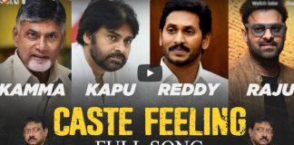 Ram gopal varma caste feeling song released