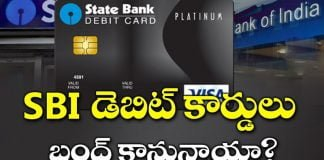 SBI Aims to eliminate debit cards