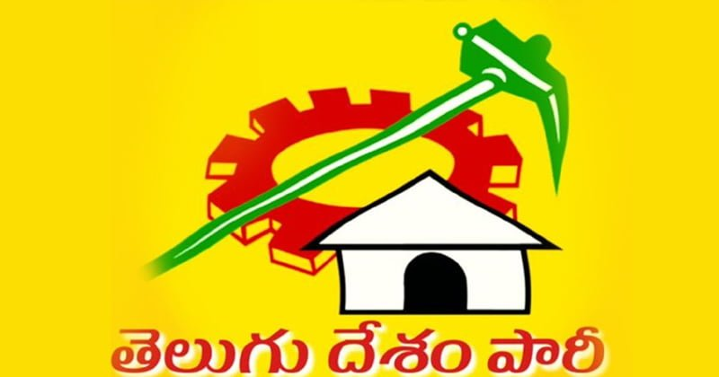 TDP activists demands Chandrababu to remove Kodela Siva Prasad