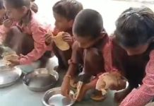 UP schoolchildren eat roti-salt under mid-day meal scheme
