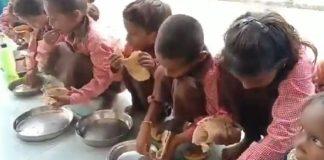UP schoolchildren eat roti-salt under mid-day meal scheme