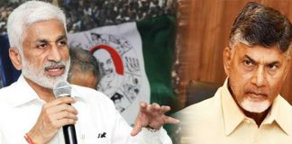 VijaySai Reddy Strong Counterr Chandrababu Naidu Trying To Merge With BJP
