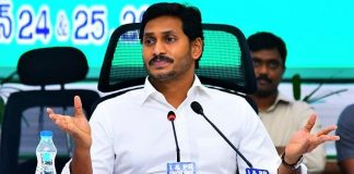 Thullur in Guntur district likely to be new capital of AP