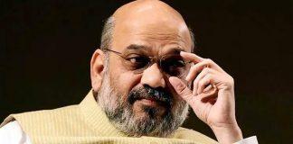 BJP Chief amit shah special Treatment On Telangana