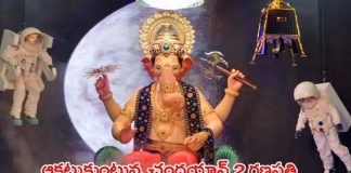 New Trend In vinayaka chavithi