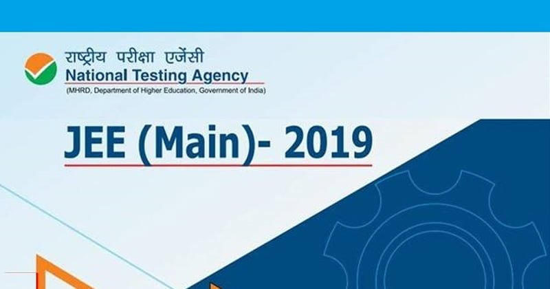 Major Change In JEE Main