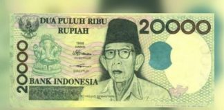 Did you know there's Lord Ganesh on Indonesian currency note? Your dose of Wednesday Wisdom