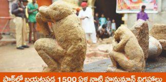 hanuman Idols artefacts found hindu temple karachi pakistan