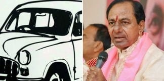 trs-announces-huzurnagar-by-election-candidate