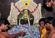 History Of Ainavilli Vighneswara Temple