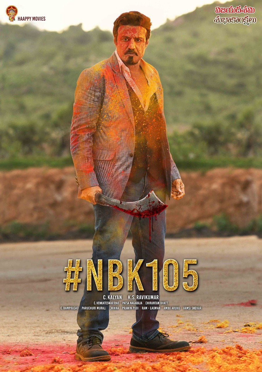 Balakrishna 105th Movie first-look released