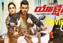 Vishal Action Movie Review
