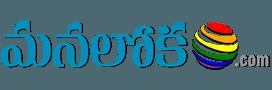 manalokam telugu latest news