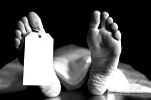 a person in nagpur passes away after drinking sanitizer