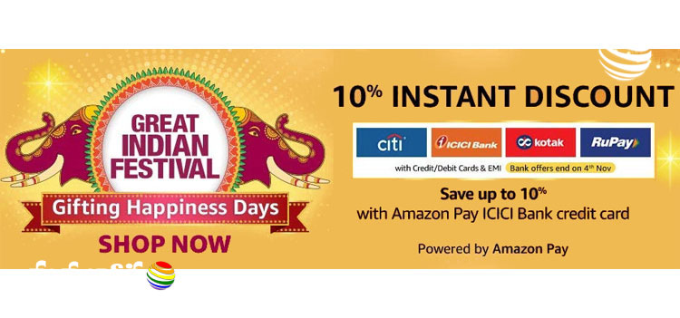 Amazon Great Indian Festival Gifting Happiness Days Sale started