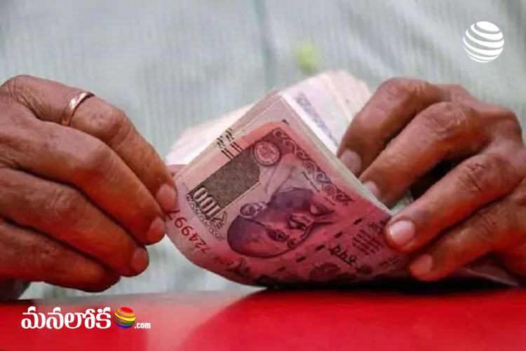good news to central government employees salaries may hike