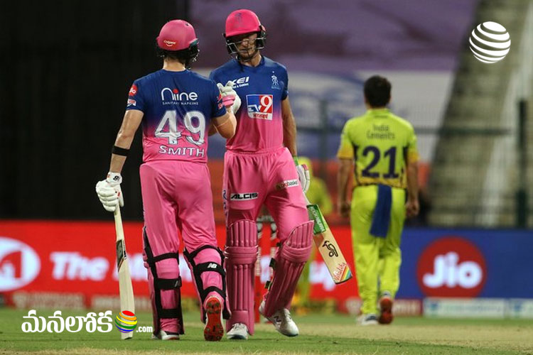 rajasthan won by 7 wickets against chennai in ipl 2020 37th match