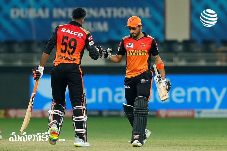 hyderabad won by 8 wickets against rajasthan in ipl 2020 40th match